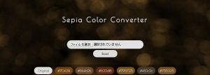 sepia-color-converter1