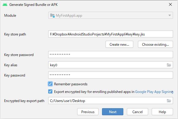 generate signed bundle : build
